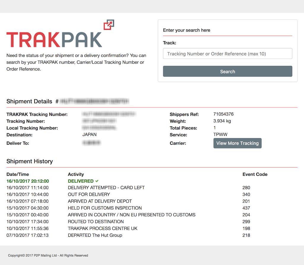 Lookfantasticでお買い物 TRAKPAK追跡
