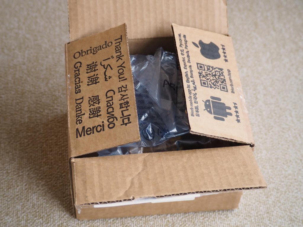iHerbでお買い物 梱包確認